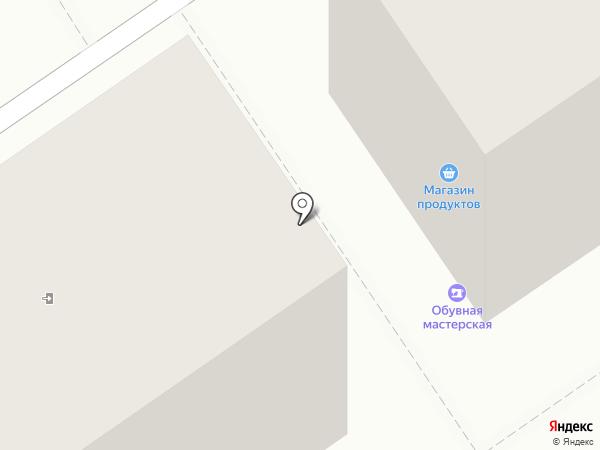 Обувная мастерская на карте Ишимбая