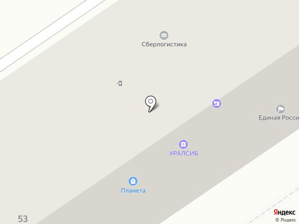 Продовольственный магазин на проспекте Ленина на карте Ишимбая
