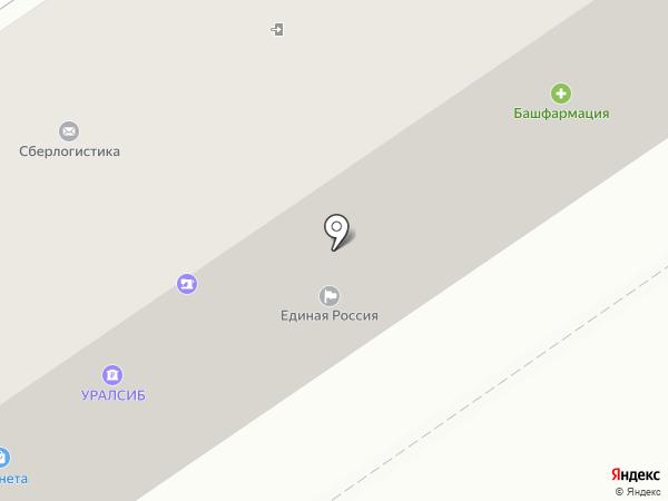 Госаптека на карте Ишимбая