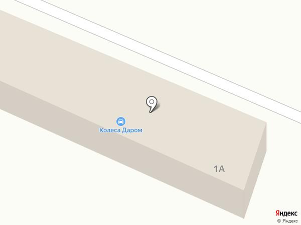 Форсаж на карте Ишимбая