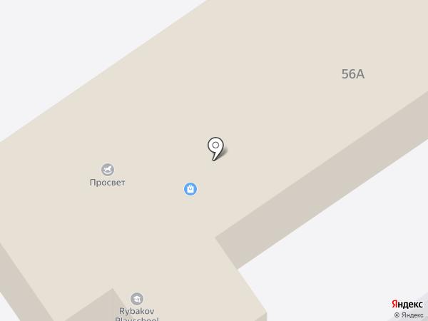 InterService на карте Ишимбая