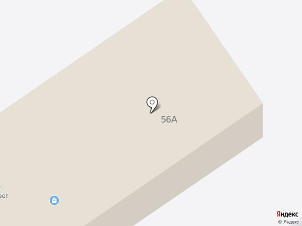 Центр Эрудит на карте Ишимбая