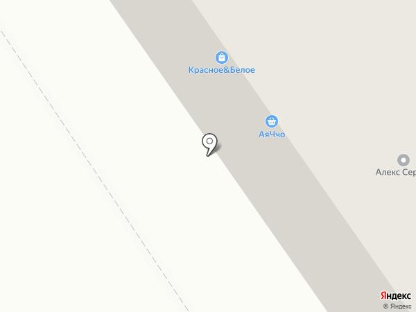 ЕвроДом на карте Ишимбая
