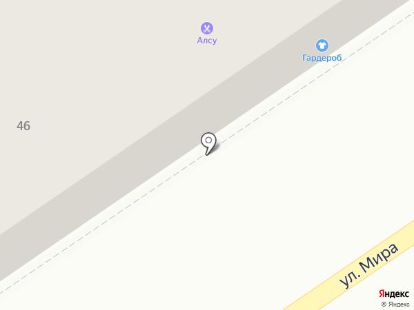 Алсу на карте Ишимбая