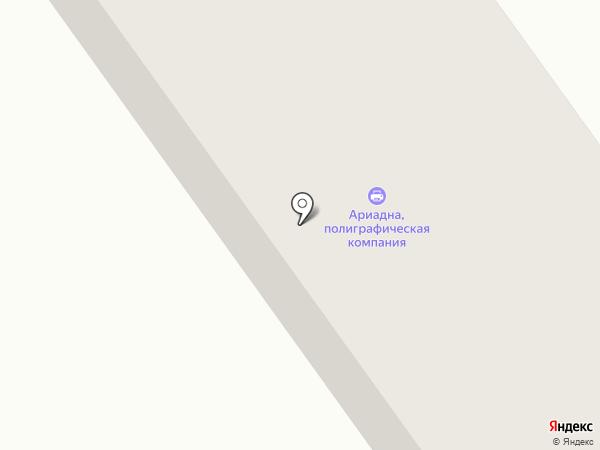 Агентство праздничного оформления на карте Ишимбая