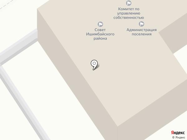Отдел экономического развития, промышленности и инвестиции на карте Ишимбая