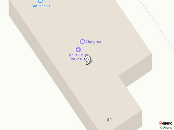Улыбка на карте Ишимбая