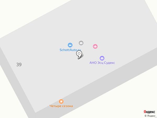 Эко-плюс на карте Ишимбая