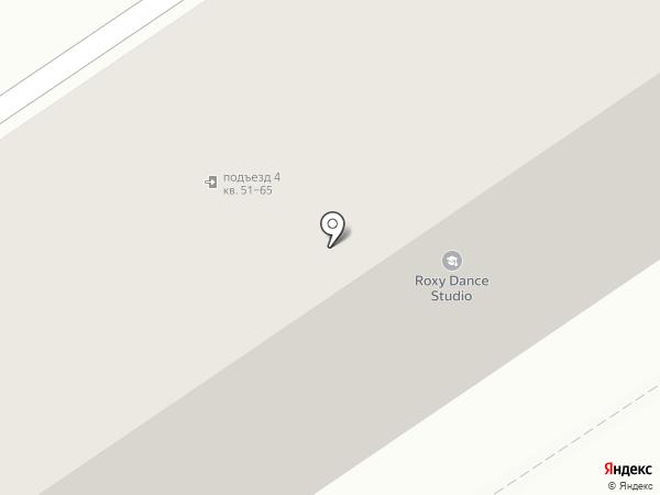 Roxy на карте Ишимбая