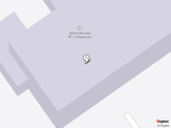 Детский сад №13, Березка на карте Ишимбая