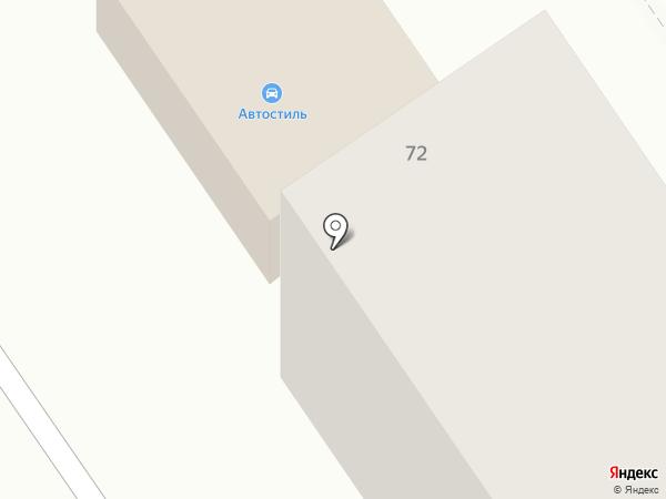Автостиль на карте Ишимбая