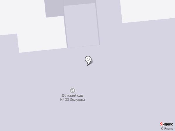 Детский сад №33, Золушка на карте Ишимбая