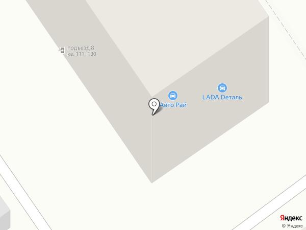 Авто Рай на карте Ишимбая