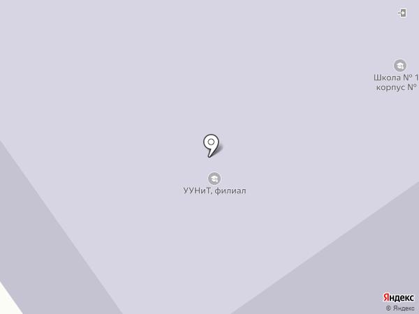 СПЕКТР на карте Ишимбая