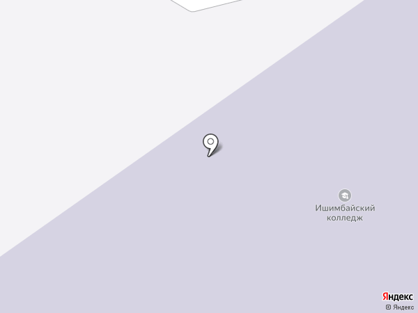 Ишимбайский профессиональный колледж на карте Ишимбая