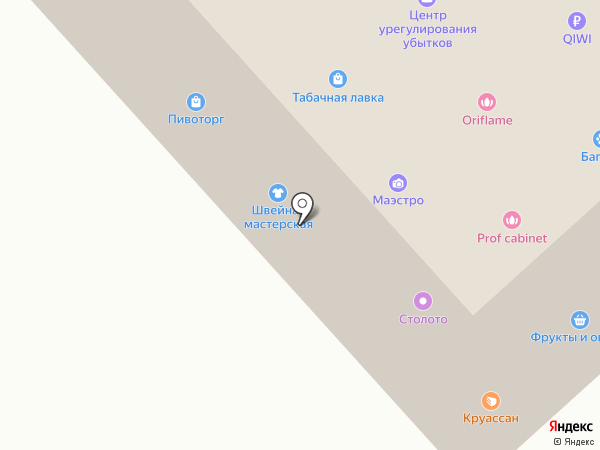 Магазин колбасных изделий и сыров на карте Уфы