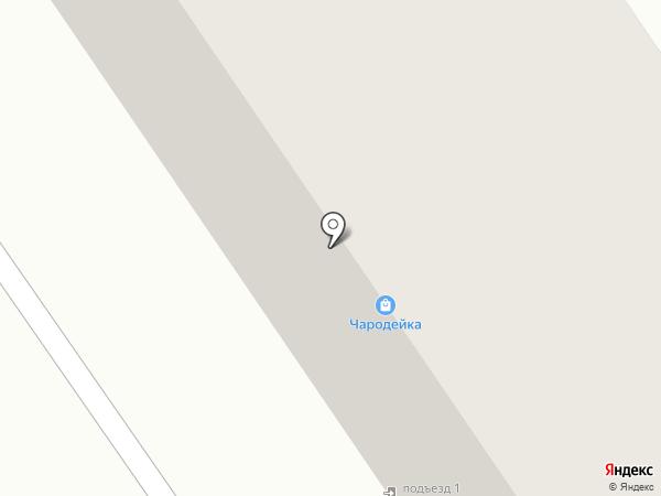 Чародейка на карте Ишимбая