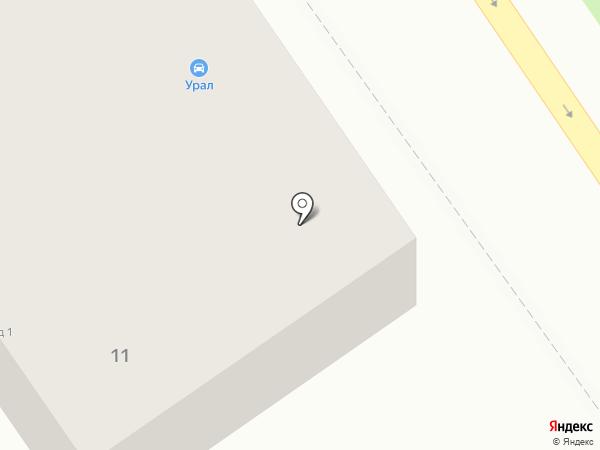 Пивмагъ паб на карте Ишимбая