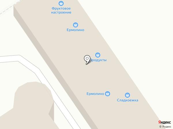 Продукты Ермолино на карте Ишимбая