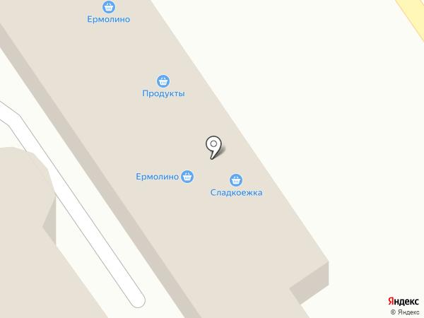 Сладкоежка на карте Ишимбая