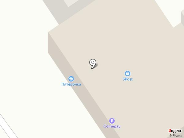 Пятёрочка на карте Ишимбая