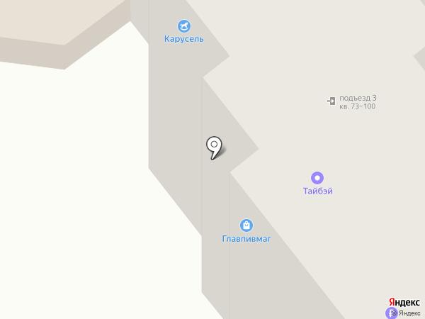 Дары Моря на карте Ишимбая