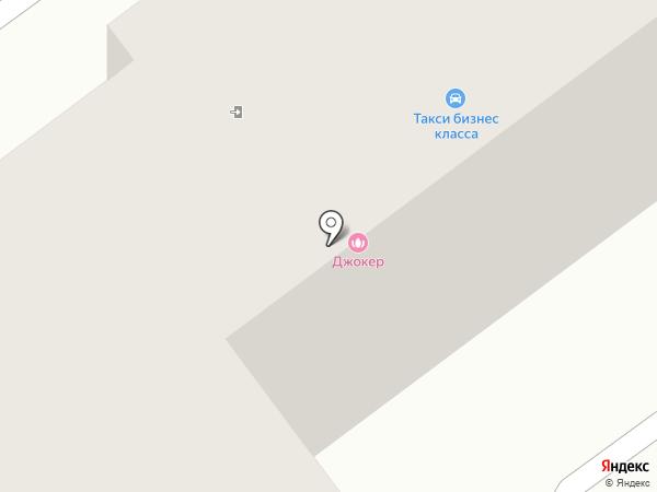 Клевое место на карте Ишимбая