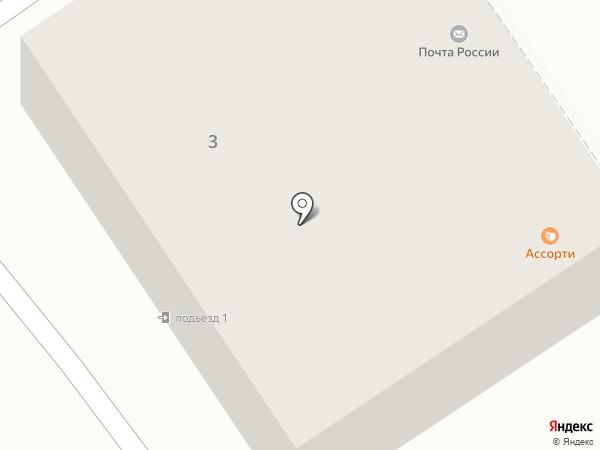 Мастер Дент на карте Ишимбая