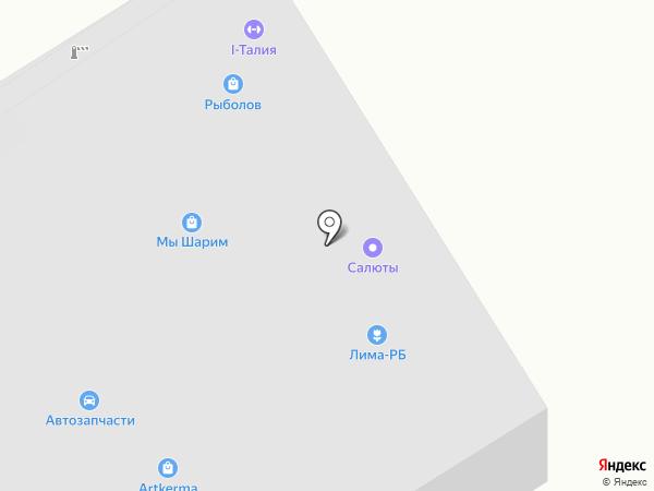 Левушка на карте Ишимбая