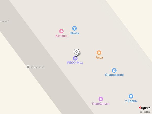 Региональный центр займов на карте Ишимбая