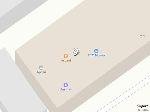 Хризантема на карте Ишимбая