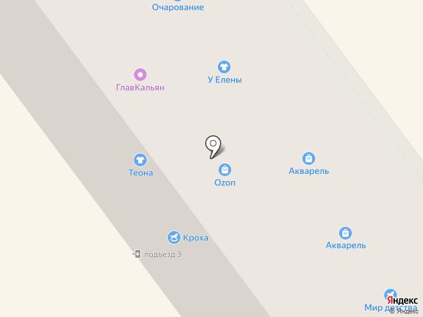 У Елены на карте Ишимбая