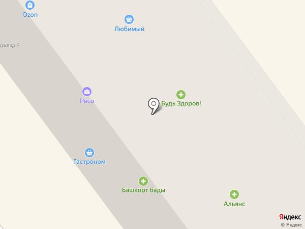УралСиб на карте Ишимбая
