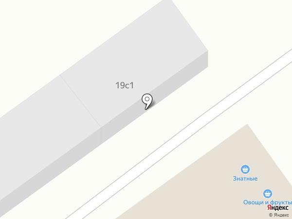 Магазин aвтозапчастей на карте Ишимбая