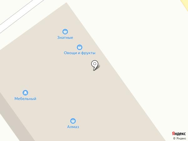 Магазин овощей и фруктов на карте Ишимбая