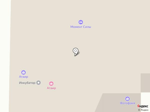 Атаир на карте Перми