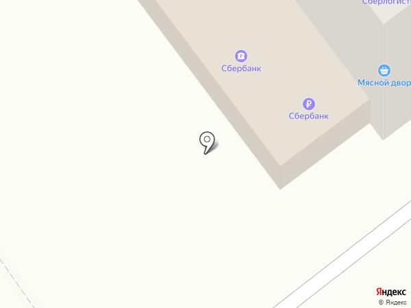 Почтовое отделение №11 на карте Ишимбая