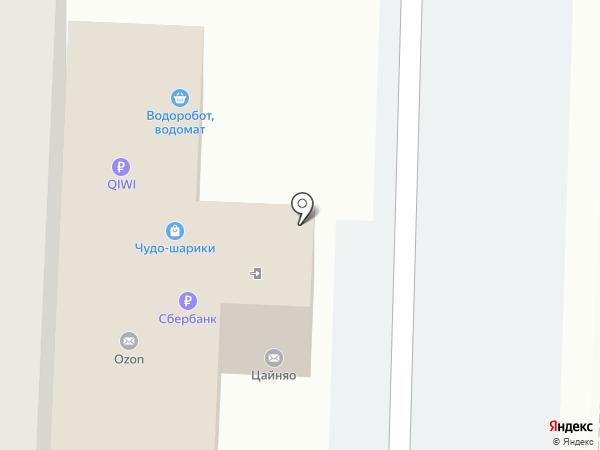 Урал Аква на карте Уфы