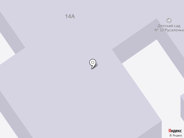 Детский сад №32, Русалочка на карте Ишимбая