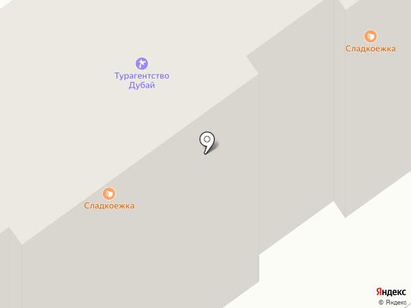 Хоум-Центр на карте Ишимбая