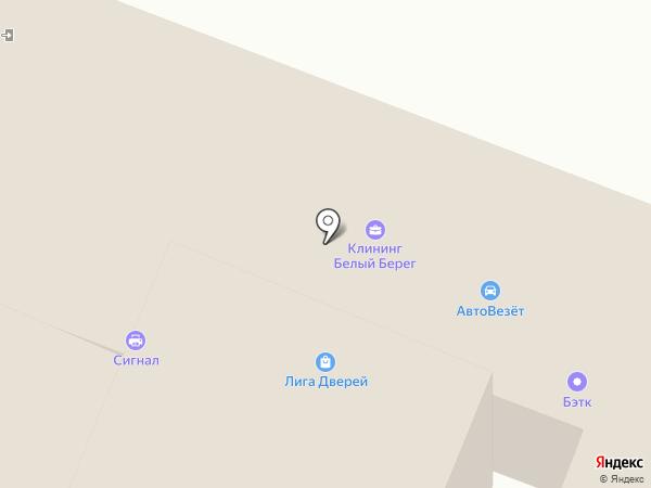 АННА на карте Уфы
