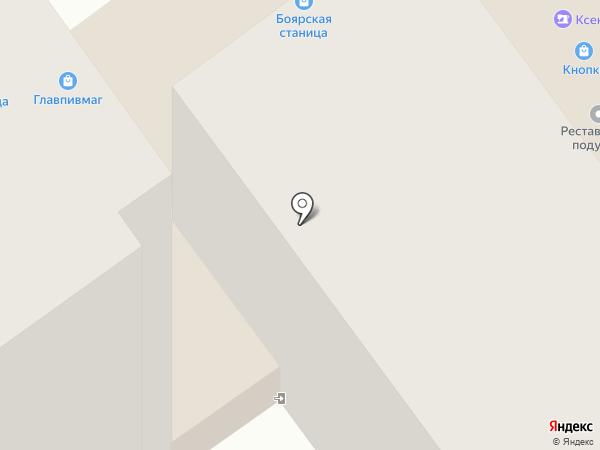 Faberlic на карте Ишимбая