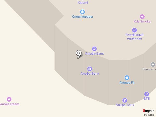 Мастерская на карте Уфы