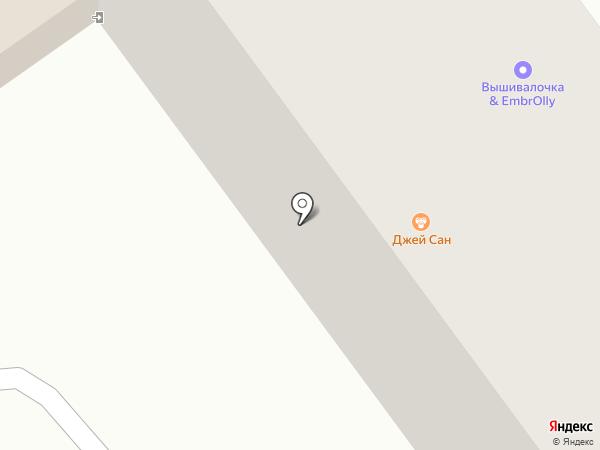 Альфа Дент на карте Ишимбая