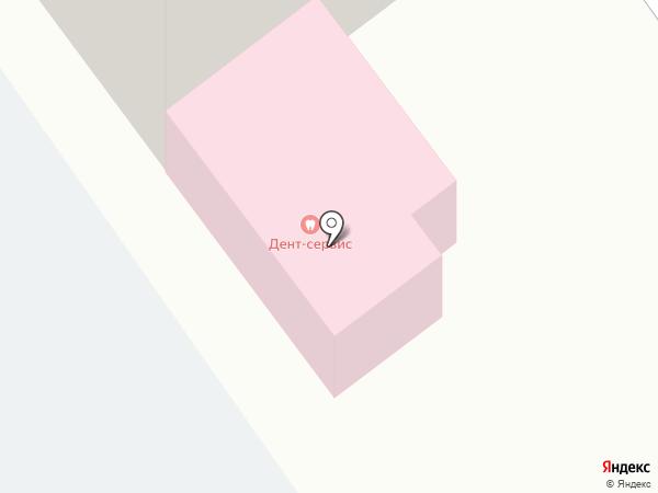 Дент-сервис на карте Ишимбая