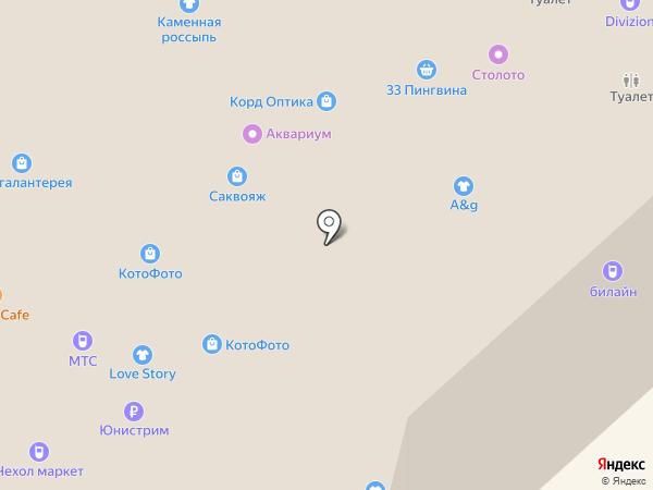 UFACONCERT.RU на карте Уфы