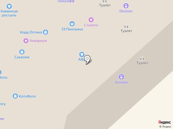 Divizion на карте Уфы