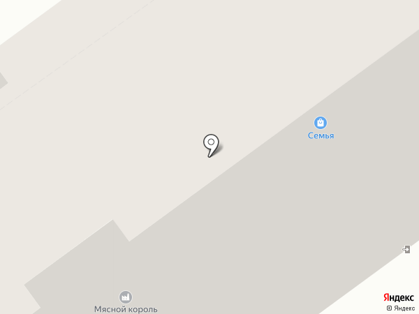 Торговый дом Стер-х на карте Ишимбая