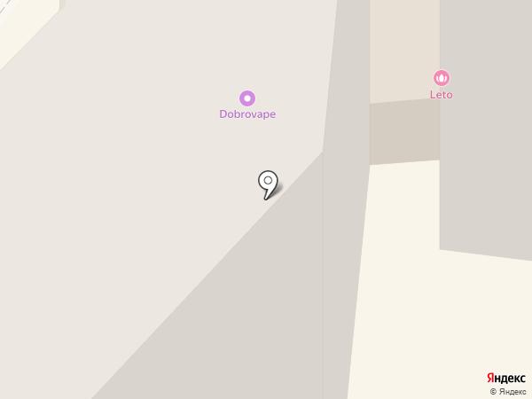 Маленькая страна на карте Уфы