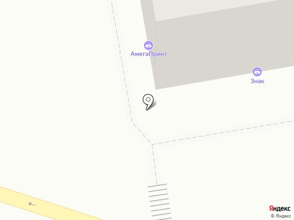 Coffee Box на карте Уфы